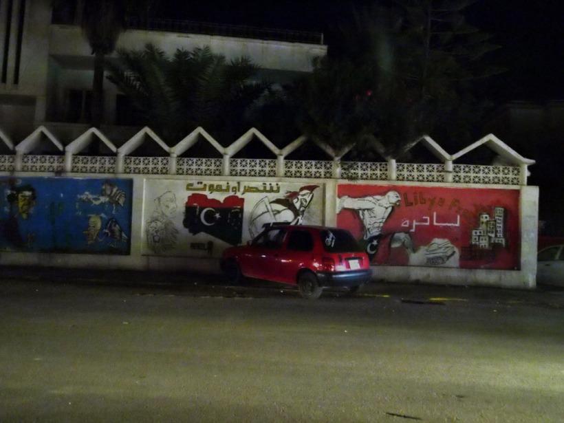 Murals in Tripoli