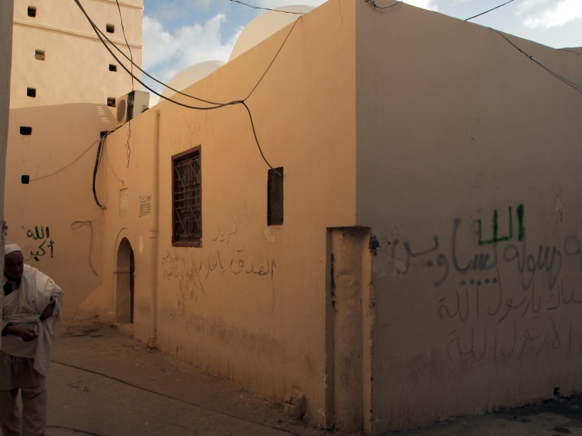 Oldest Mosque Al-Nakah (1000+)